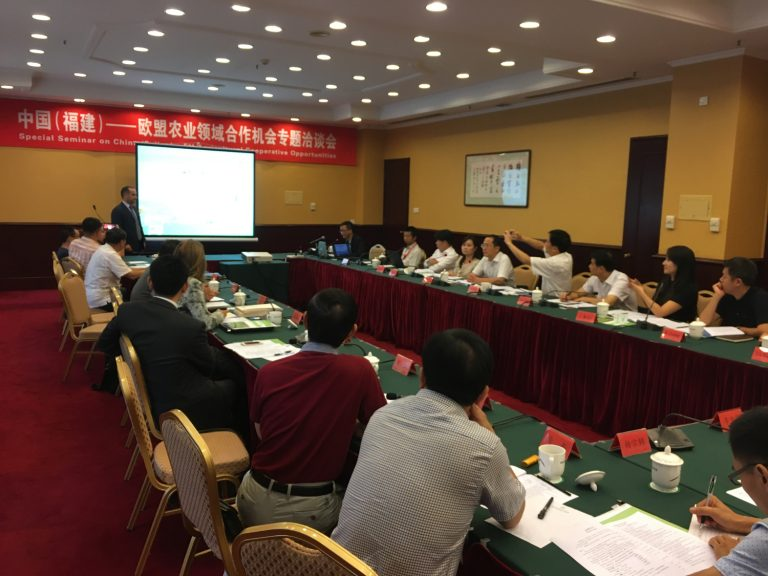 FEMAC Participates at NRE Mission in China, September 2016