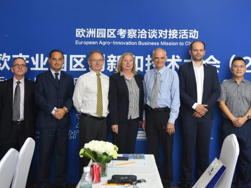 BUSINESS MISSION TO CHINA – from 15 to 18 June 2017